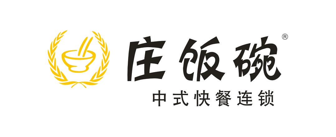 庄饭碗中式餐饮连锁-庄饭碗餐饮管理有限公司